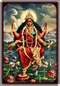 Mata Bhairavi
